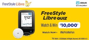 Amazon FreeStyle Libre Quiz Answers Win Rs. 10,000 Pay Balance (10 Winners)