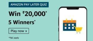 Amazon Pay Later Quiz Answers Win Rs. 20,000 Pay Balance (5 Winners)