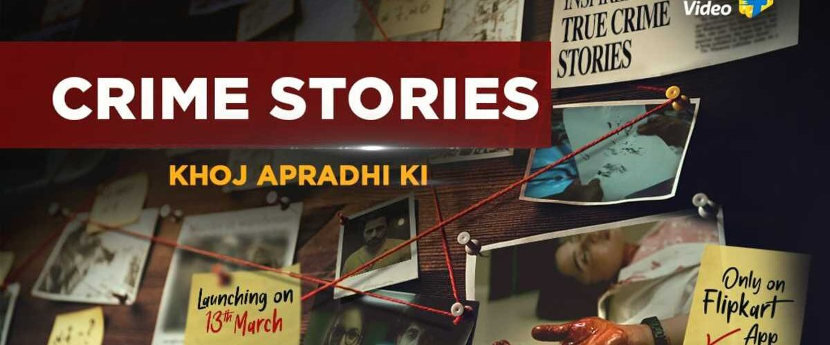 Flipkart Crime Stories Quiz Answers