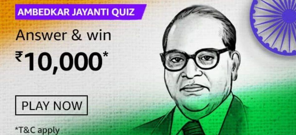 Amazon Ambedkar Jayanti Quiz Answers Win Rs. 10,000 Pay Balance (3 Winners)