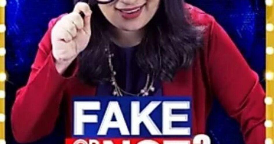 Flipkart Fake or Not Quiz Answers