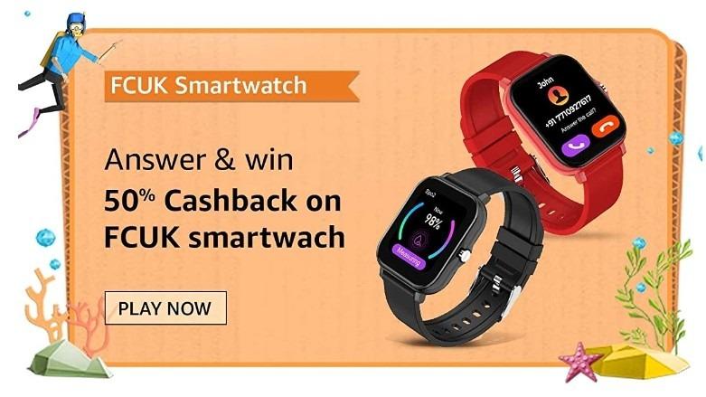Amazon FCUK Series 2 Smartwatch Quiz Answers Win 50% Cashback (100 Winners)