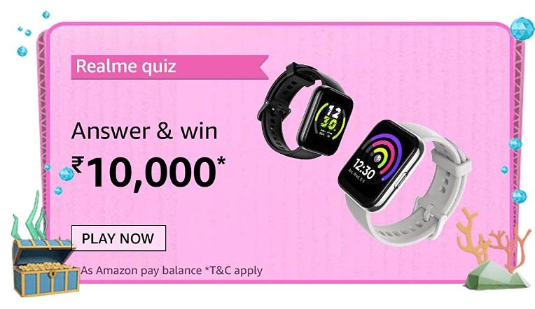 Amazon Realme Quiz Answers Win Rs. 10,000 Pay Balance (20 Winners)