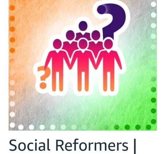 Amazon Extraordinary Indians in Social Causes Quiz Answers Win Rs. 15,000 Pay Balance (Social Reformers Quiz)